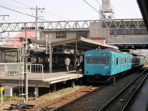 阪和線 103系205系